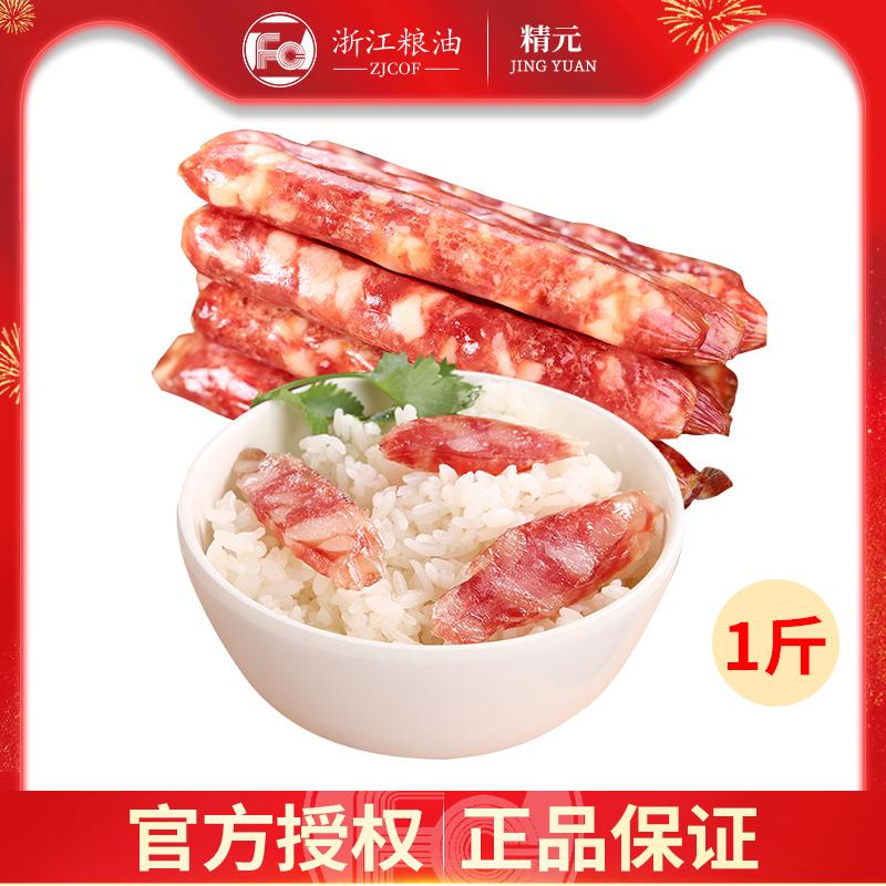 精元广式腊肠腊肉500g广东农家土特产自制腊味广味香肠干货年货