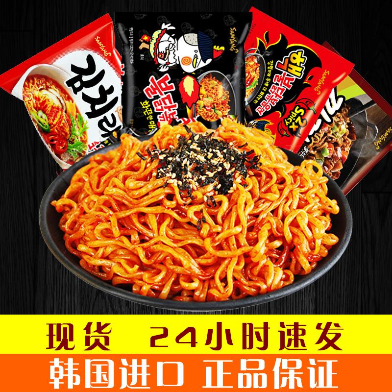 火鸡面韩国三养正品超辣变态辣泡菜味拉面炸酱拌面韩式方便面袋装图片