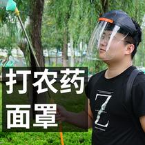 打农要面罩喷农要防护面俱护脸切割面屏打磨防飞溅透明神器全脸部