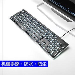发光防水变色女生电脑外接有线键盘鼠标套装机械手感神器多功能