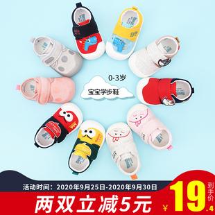 学步鞋女宝宝0一1-3岁春秋季婴儿软底防滑棉布男宝宝幼儿不掉鞋子图片