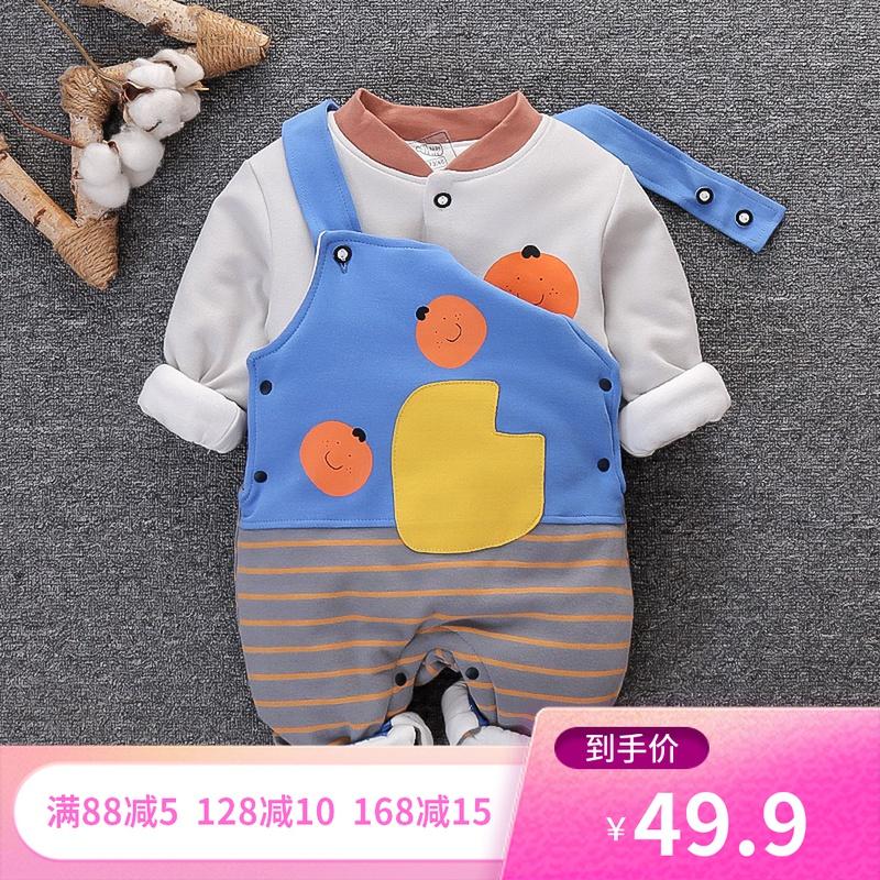 婴儿棉衣套装秋冬季加厚款0-6个月宝宝可爱衣服新生儿背带两件套2