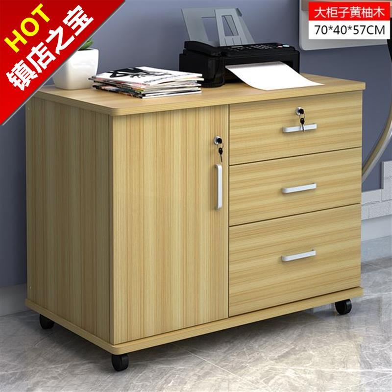 Офисные шкафы для документов Артикул 618334868937