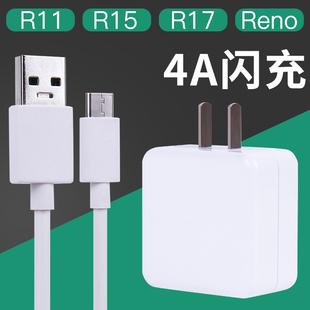 適用oppo充電器閃充oppor15 x手機閃充電頭17套裝快充安卓通用r11頭r11s線r15reno11r17pro數據線LZL原裝正品