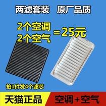 适配现代瑞纳空调滤芯新老款瑞纳空调滤清器瑞奕空气滤芯空调格