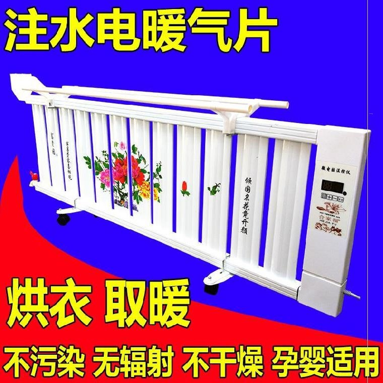Universal wheel remote control safe water moving. Electric water heater