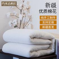 里外全棉棉絮床垫冬被纯棉花棉被芯被子棉花被100新疆长绒棉被