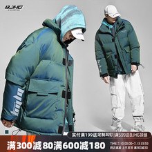 Bjhg winter tapered cotton padded jacket men's fashion bright face reflective down jacket coat couple stand collar bread coat cotton padded jacket