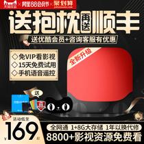 高清wifi网络智能电视机顶盒子蓝牙双频4K全EC6110华为huawei