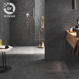 通体灰色板岩火烧岩凹凸面瓷砖防滑耐磨浴室砖背景墙砖防滑地板砖图片