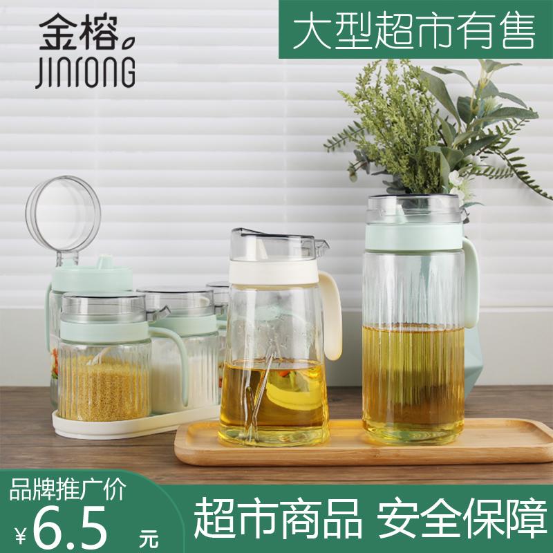 金榕日式家用大容量玻璃油壶