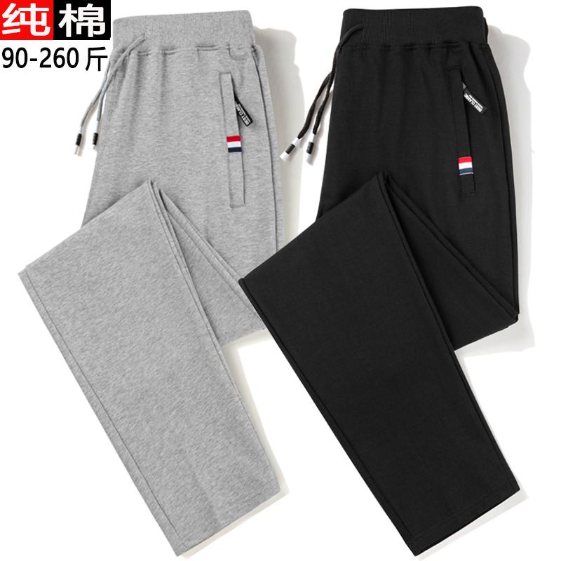纯棉运动裤男宽松直筒春秋薄款休闲裤大码男装卫裤男士针织长裤子