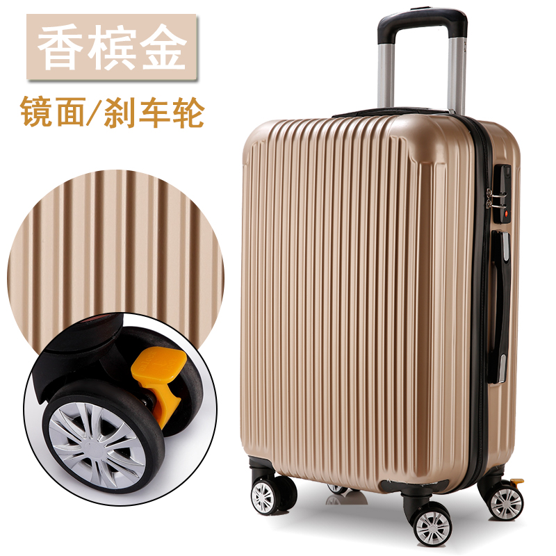 Check free luggage boarding flap rod packaging pink dazzle color adult pole single person can take on the plane