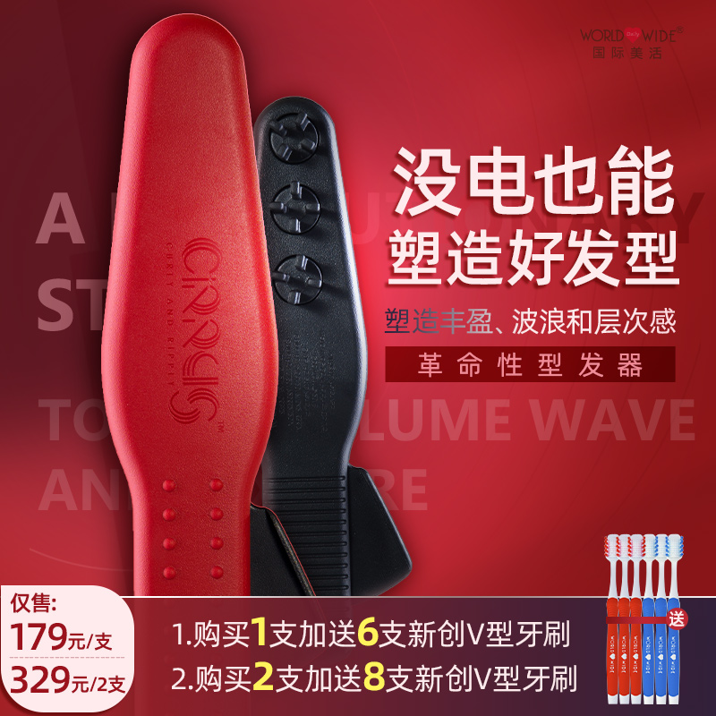 International Meihuo multi-functional lazy person creates rich wave layer feeling, does not damage hair quality, electricity free and heat free hair dryer