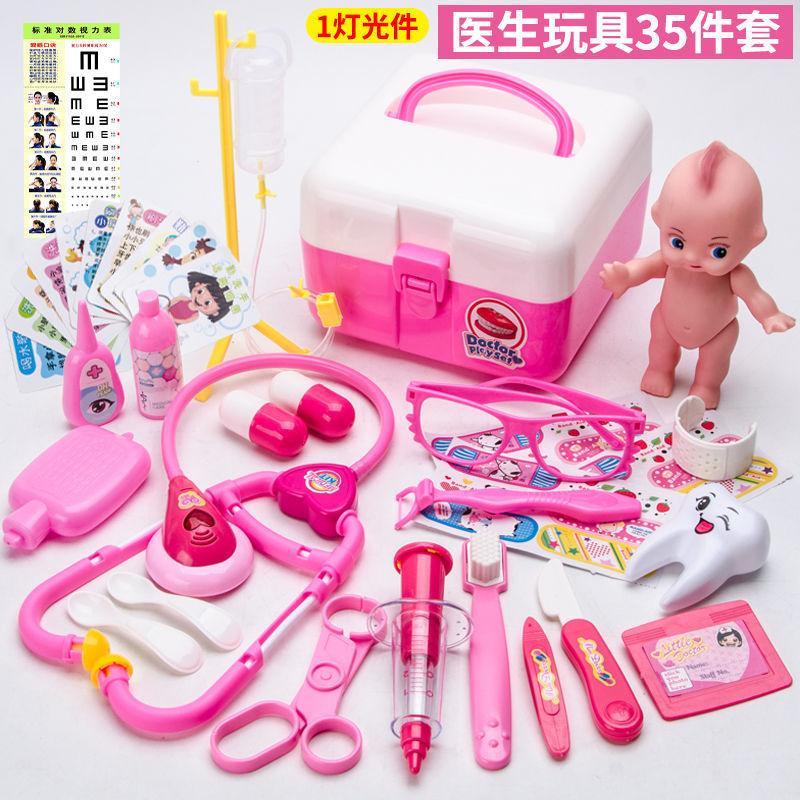 女孩子儿童过家家医生玩具孩子角色扮演女孩儿童房道具。箱