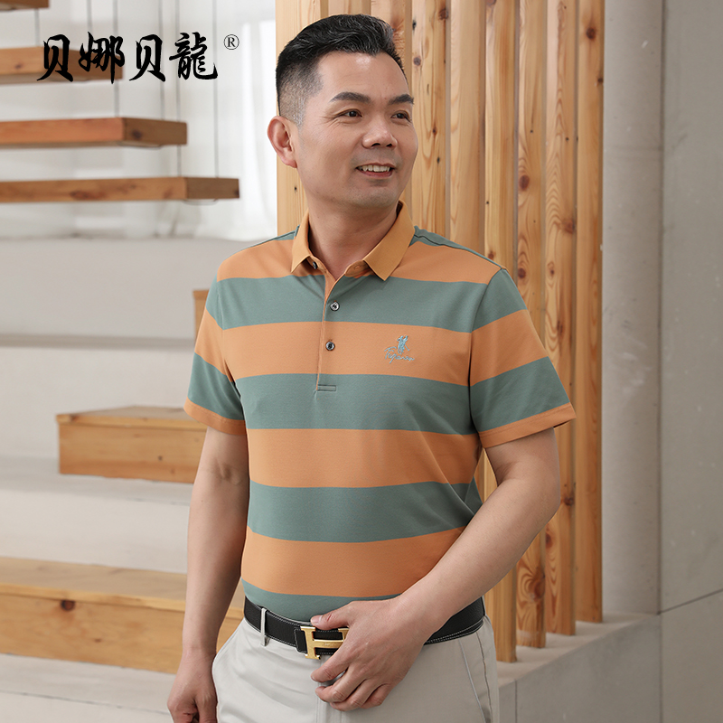 New Lapel stripe short sleeve T-shirt summer mens fashion polo shirt middle age casual thin top Fathers dress