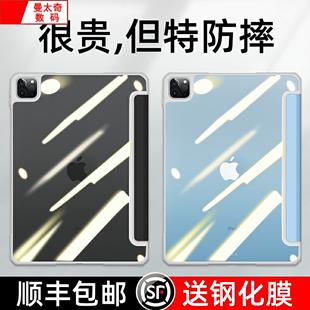 适用于2020新款ipadpro保护套iPadair4透明11寸防摔ipad防弯pro12.9苹果10.2平板8三折air4保护壳2018/2019硬