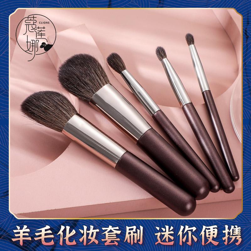 Colina makeup brush set, eye shadow, blush, powder, high gloss, foundation, lip brush, set of beauty brush tools.