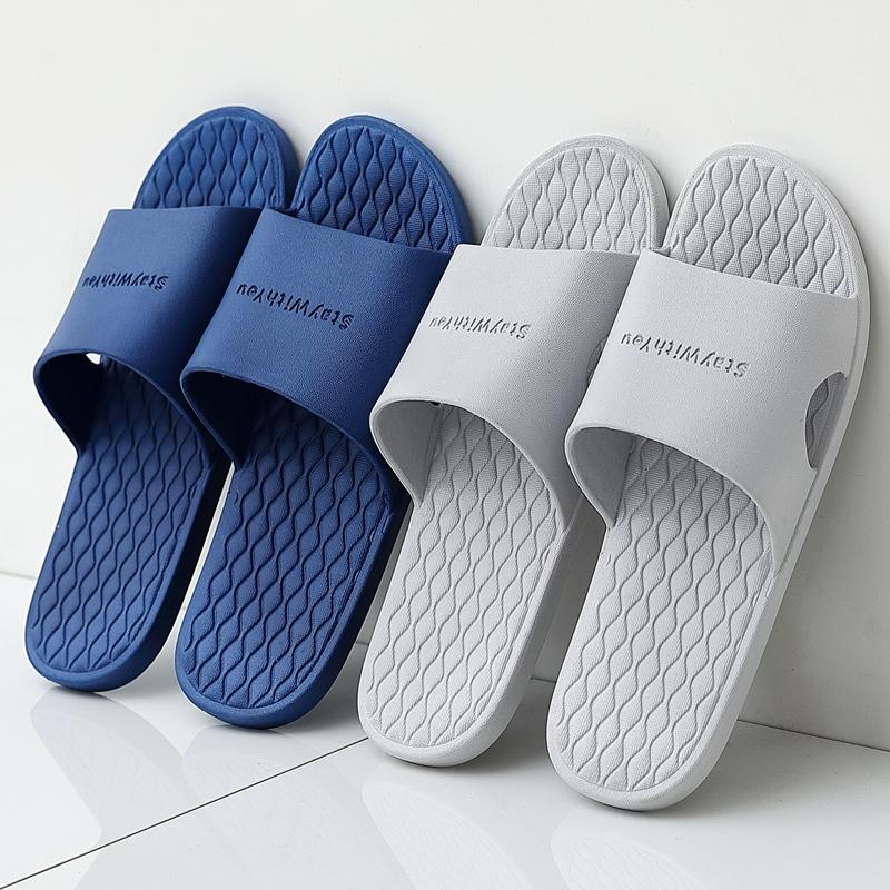 拖鞋男士夏天新款家用静音软底防滑室内洗澡防臭家居男式凉托四季