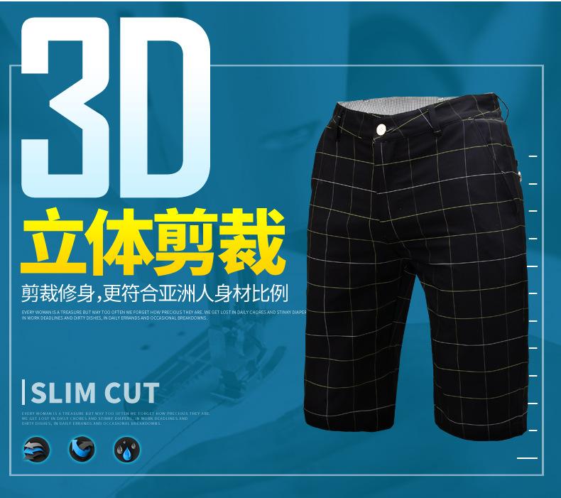 Golf pants mens Plaid Shorts Golf pants summer clothing ultra thin and breathable