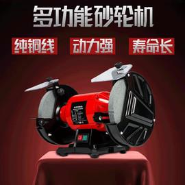 台式磨刀机打磨机工业快速抛光机全自动工业级磨刀石220v380v