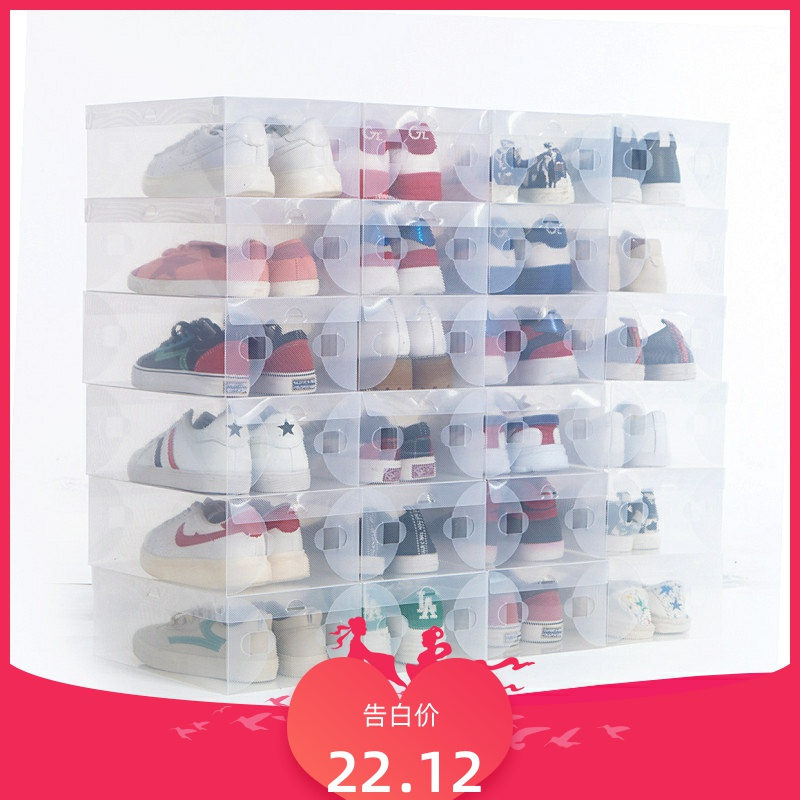 Storage shoe box transparent thickened plastic mens and womens shoes flip over IKEA drawer boots. [20 pack
