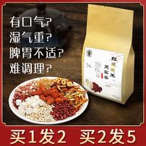 通搭蒲公英根500g蒲公英茶天然婆婆丁叶乳腺非野生特级花茶正品纯