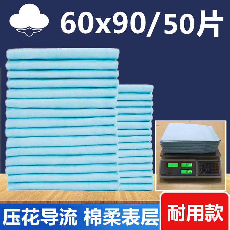 Dog urine pad pet diaper products absorbent pad deodorant thickened cat and rabbit Teddy diaper 100 pieces package