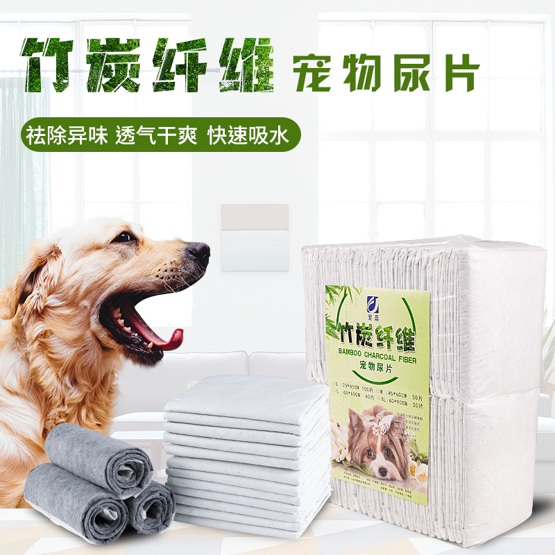 Dog pad thickened deodorant diaper cat diaper Teddy diaper hygroscopic pad 100 pet products