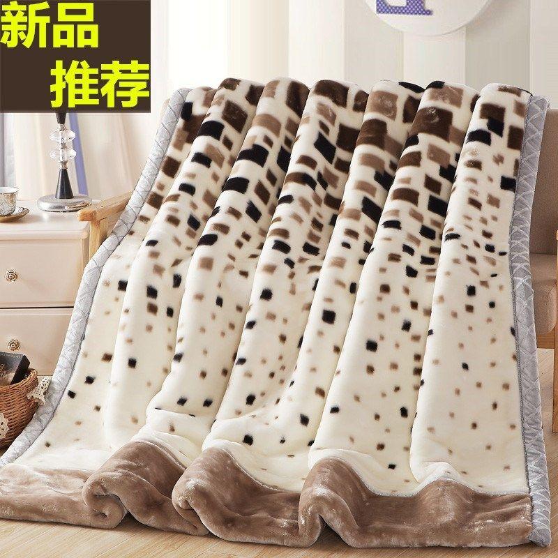 大气送礼品毛毯加厚双层家庭潮流中式被子休闲秋冬季防潮耐用宿。