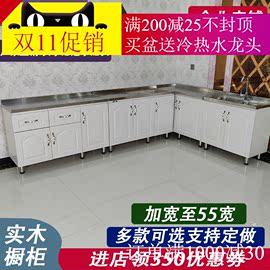 家用厨房简易橱柜不锈钢组装经济型省空间整体组合灶台柜现代简约