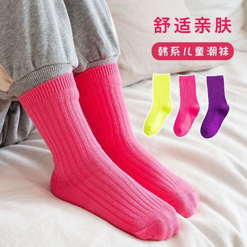 儿童袜子春秋季纯棉糖果亮色男童女童中筒袜小童宝宝堆堆袜韩版潮
