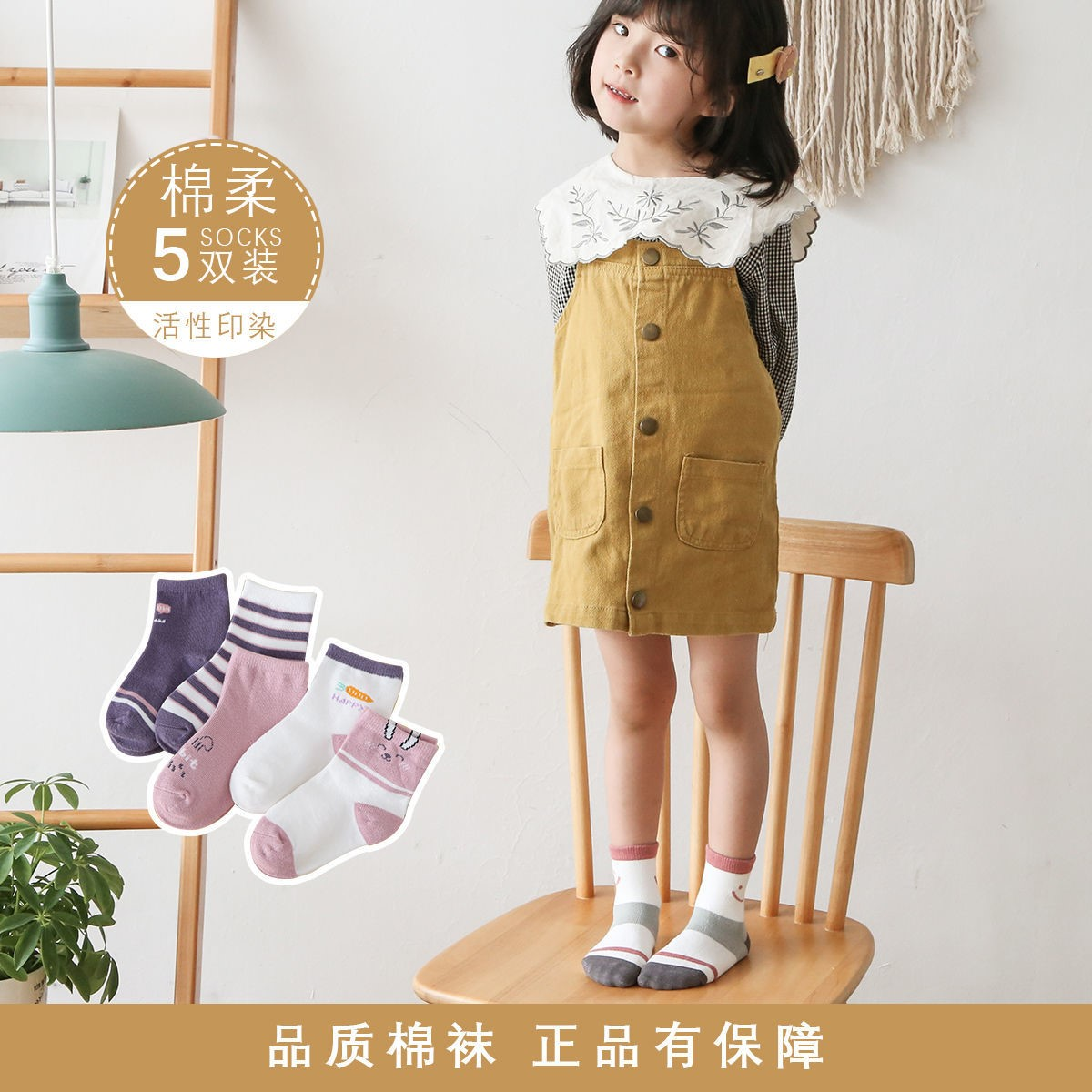 儿童袜子春秋冬季纯棉中筒袜婴儿宝宝透气男孩女童中大幼袜子加厚