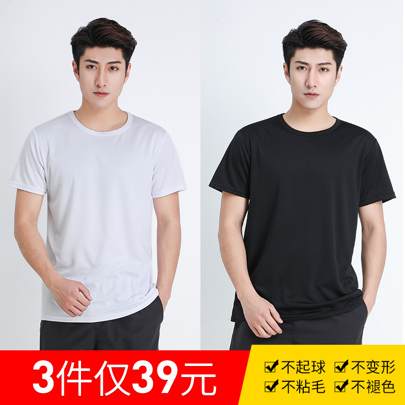 Short sleeve t-shirt mens base shirt 2021 summer new breathable sweat absorbing mens solid round neck half sleeve quick drying mens clothes