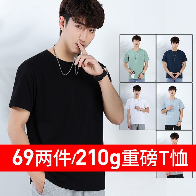 [buy one get one free] white short sleeve mens 2021 new round neck loose T-shirt