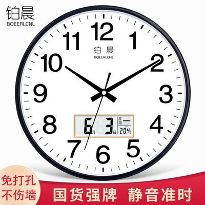 钟表挂钟客厅现代简约静音日历电子石英钟表圆形家用大气时钟创意