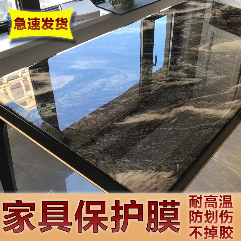 家具の貼る膜は透明で、粘着性があります。