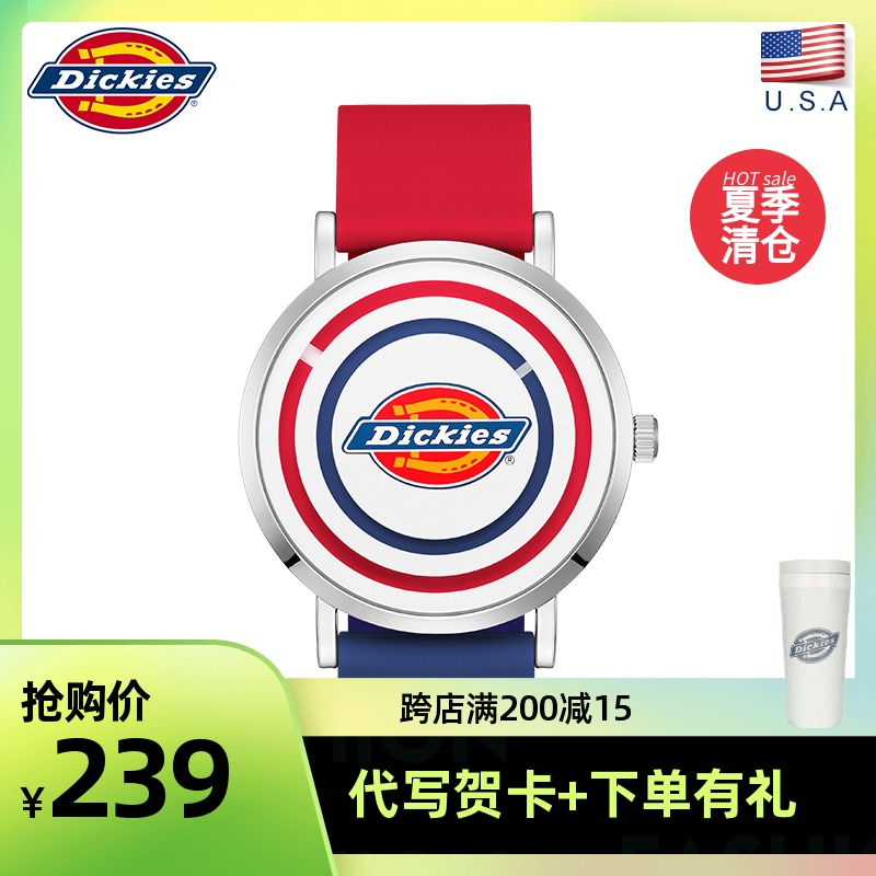 Dickies watch male Dix small target dike silicone color fashion female couple student watch cl-93