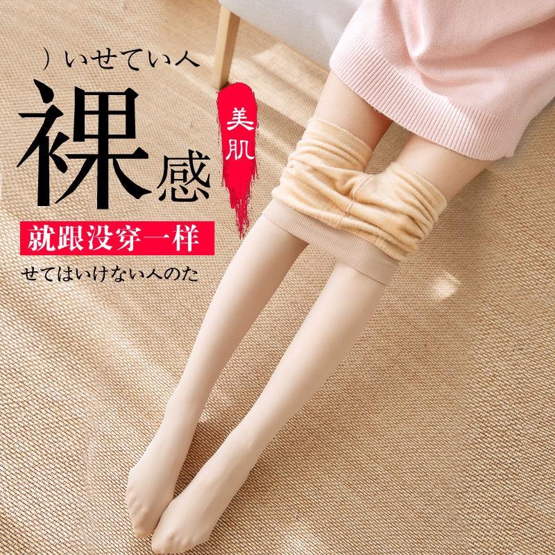 秋冬连裤袜女加绒加厚光腿神器肤色踩脚瘦腿袜肉色丝袜打底裤外穿图片