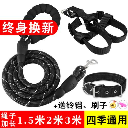 2米3米加长狗狗牵引绳背心式胸背带遛狗绳中小型犬泰迪比熊狗链子