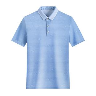 熱賣冰絲polo衫30-50男士爸爸裝短袖桑蠶絲T恤商務休閑條紋真口袋