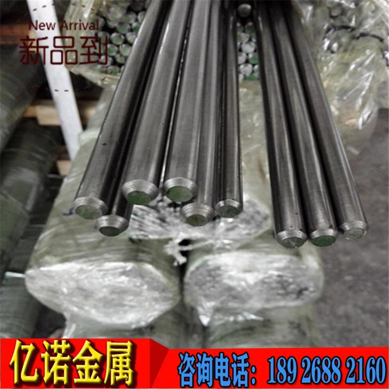 高碳络7cr17不锈钢棒不m锈钢圆棒
