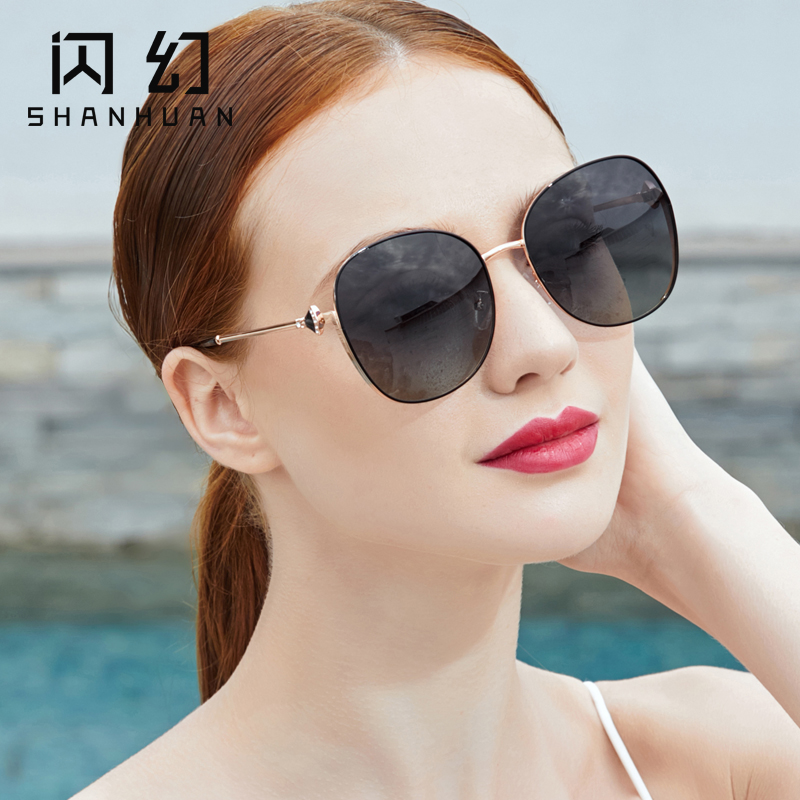 Sunglasses female ins sunscreen UV proof round face big face thin and trendy personality driving Sunglasses female polarizing glasses
