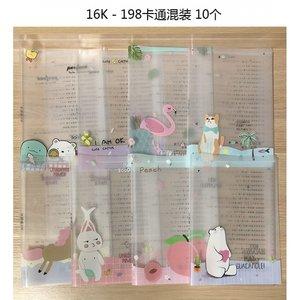 卡通书皮16K小学生书套清新可爱透明动漫防水印花韩国自粘包书壳