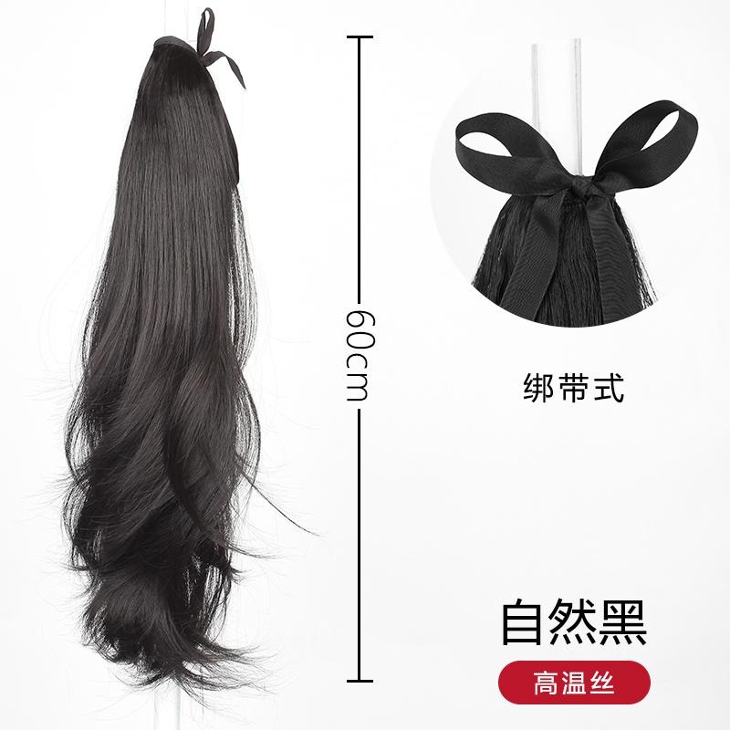 。 T medium micro bandage long hair female wig black hair style tail straight hair high natural braid ponytail
