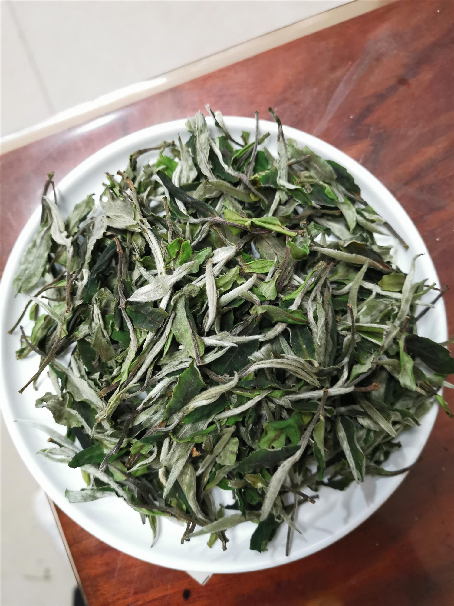 Чай Пай Му Тан Артикул 592725334532