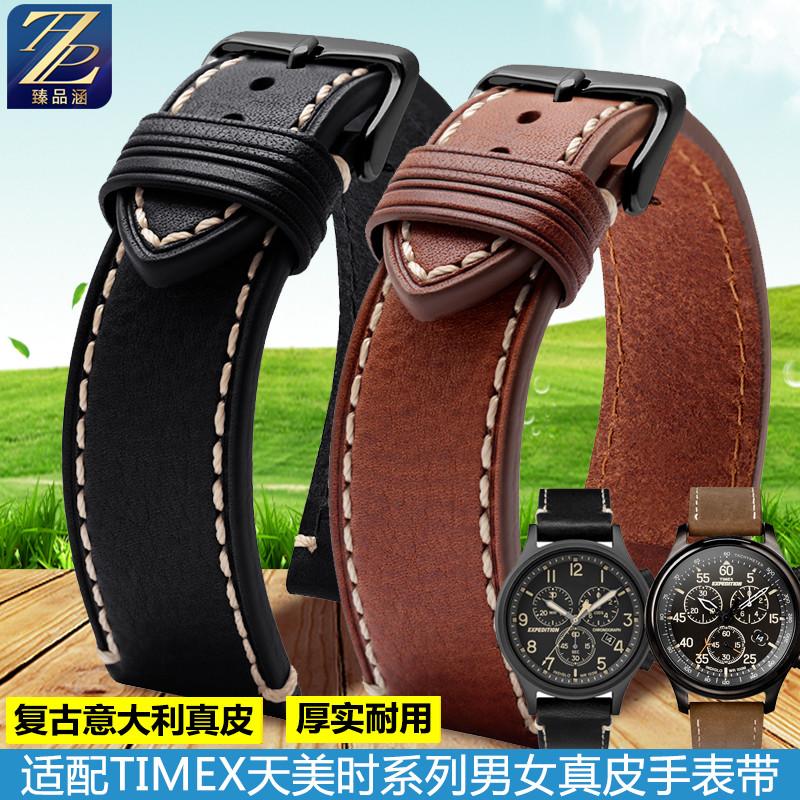 适配TIMEX天美时TW4B09100/T49905/T2N700西铁城男真皮手表带配件