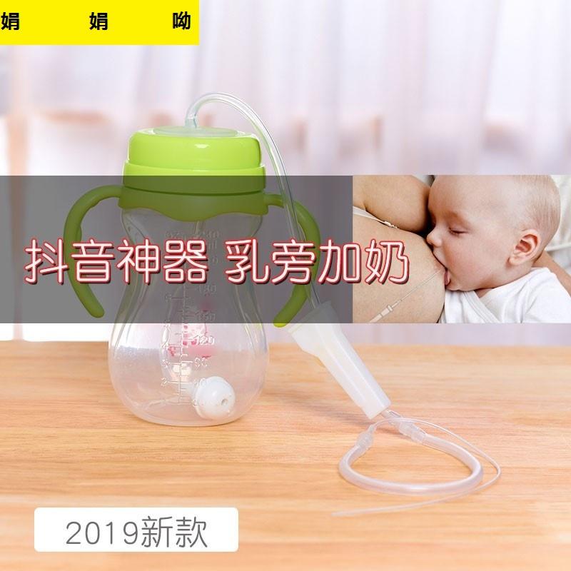 喂奶粉辅助器乳旁加奶吸管辅助喂奶神器管辅助喂奶神器管母乳断奶