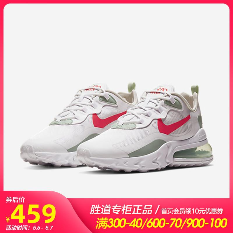 / Max 270 React女子秋季新款运动鞋休闲鞋CV3025-100