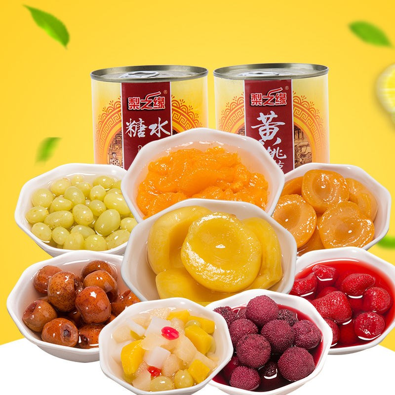 [6 canned multi flavor] yellow peach orange strawberry bayberry pear assorted Hawthorn pineapple apricot fruit can